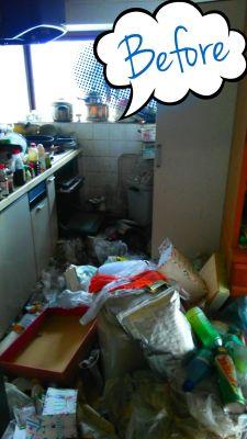 台所・キッチンがとんでもないごみの山に!こんな部屋でも一発できれいになります!